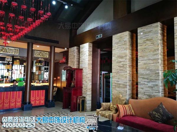 中式餐厅装修