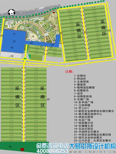 园林设计规划平面图