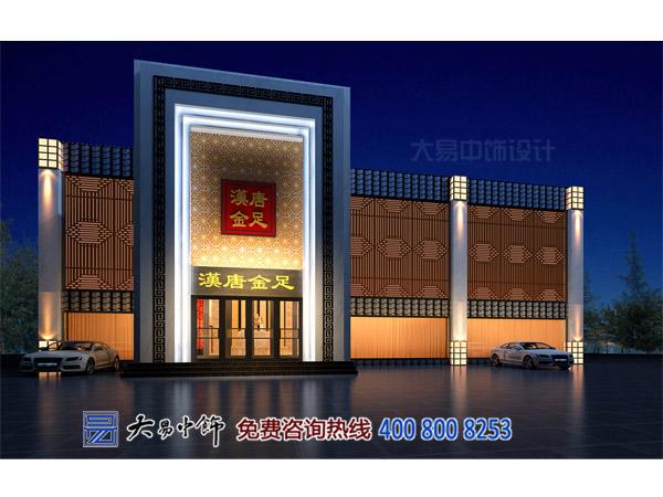現代中式酒店外立面設計