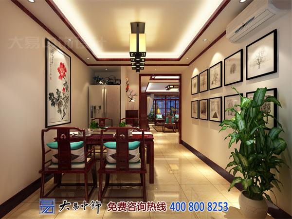简约中式住宅装修餐厅设计