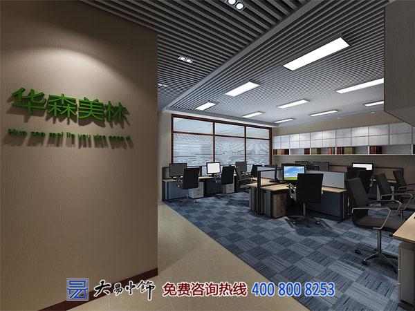 中式办公设计