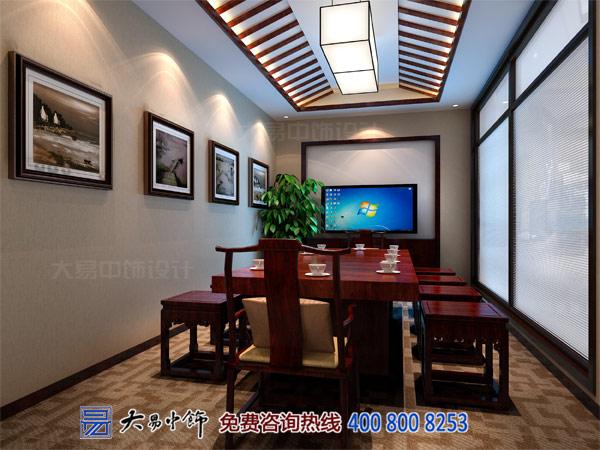 会议室中式装修