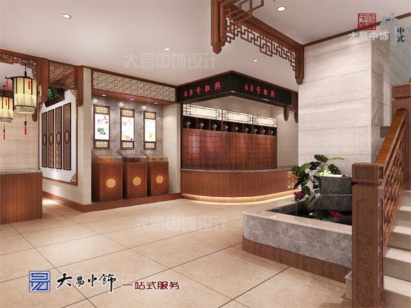 国医馆知药堂大厅装修设计