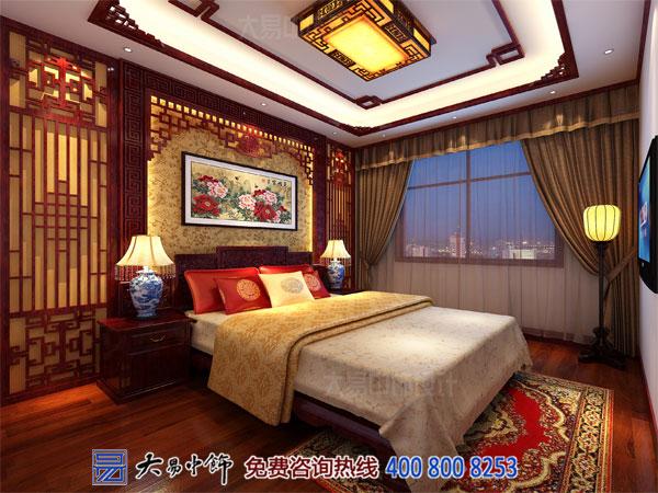 四合院中式卧室装修