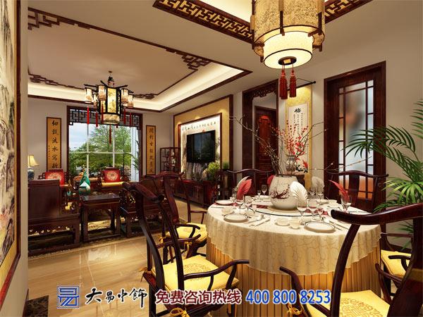 中式餐客厅装修装饰布局效果图