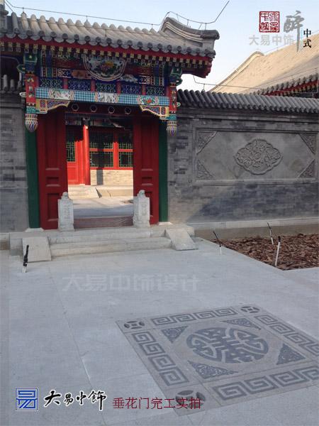 傳統中式四合院設計 集萃裝修竣工現場